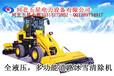 武汉破冰除雪机除雪破冰机厂家五星专业厂家