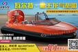 水陆两栖气垫船《横穿长江不是梦》_河北五星气垫船_霸王龙气垫船专业厂家