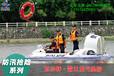智能設計防汛搶險氣墊船《快速航行》救援高效率_霸王龍氣墊船性能介紹