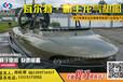 武汉气垫船图片_大河口景区气垫船利用什么原理_霸王龙气垫船厂家供应