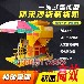 黑龍江防汛沙袋多功能裝袋機_小型裝袋機_裝袋機性價比最高
