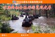 內蒙古興安盟國產水陸兩棲車-水陸兩棲救援車-水務局采購哪款兩棲車