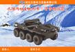 內蒙古海拉爾國產水陸兩棲救援車-應對自然災害水陸兩棲車-水陸兩棲車圖片