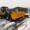 wx-056拋雪車-56cm的除雪厚度-東北內蒙一次性清理干凈-河北五星冀虹拋雪車