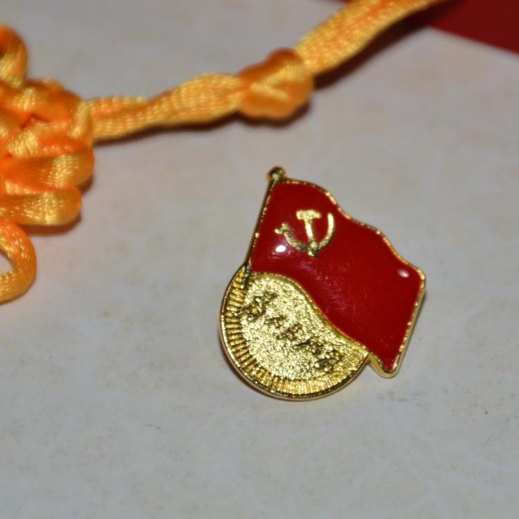 厂家供应纪念徽章可来图定制各种徽章欢迎定制各种金属工艺品