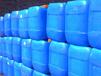 厂家直销磷;酸批发价格