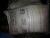 厂家直销硫酸铵批发价格