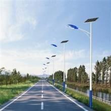 长春太阳能路灯,太阳能发电找易达光电,太阳能发电厂家