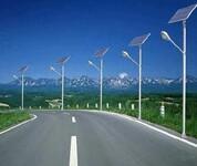 哈尔滨太阳能发电,太阳能监控,太阳能路灯图片