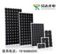 吉林省太阳能发电,光伏发电,野外森林光护站,森林防火