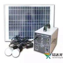 延吉太阳能发电,太阳能并网,太阳能监控,太阳能路灯