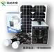 通辽,太阳能发电系统,太阳能发电设备,渠道批发(热销)