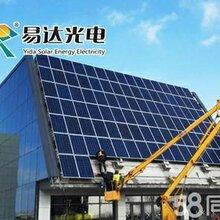 锡林格勒盟,太阳能发电系统,太阳能发电设备,渠道批发(热销)