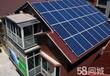 靖宇,太阳能发电系统,太阳能发电设备,渠道批发(热销)