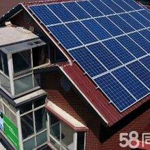 赤峰,太阳能发电系统,太阳能发电设备,渠道批发(热销)