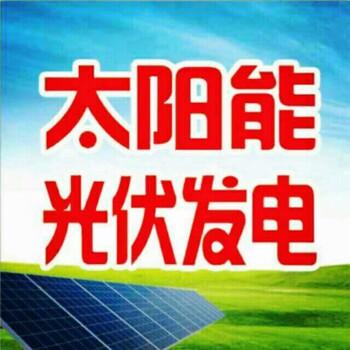 沈阳太阳能监控厂家,太阳能路灯,东北安防联盟认证品牌