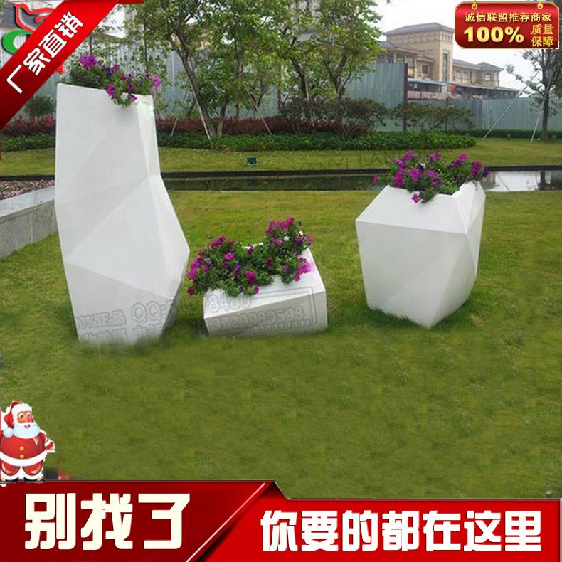 玻璃钢异形欧式组合花盆白色几何形商场美陈景观花钵