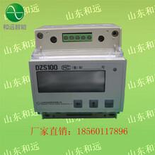 导轨式安装电能表智能数显表厂家直销质量保证