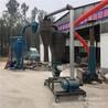 250型气力吸灰机水泥粉煤灰装罐车吸送机环保无尘燕麦粮食颗粒气力输送机