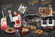 银川加盟加盟小吃店