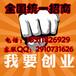 太原今远豆捞坊火锅加盟怎么样-今远豆捞坊火锅加盟怎么样-2015-2016年O2O创业