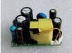 南京模块电源3w杭州3w模块电源常州3w模块电源无锡3w模块电源