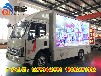 鎮江潤州區小型廣告宣傳車廠家直銷價格