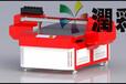 uv平板打印机哪个厂家质量好,认准广州傲彩万能打印机专业厂家