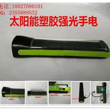 太阳能手电筒厂家LED充电手电筒USB移动电源