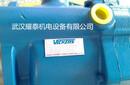 20V5A1C22R威格士叶片泵保证质量