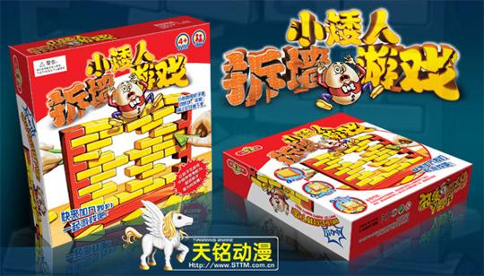 汕头产品包装设计公司天铭广告浅谈如何打造企业包装