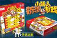 汕头产品包装设计公司天铭广告浅谈如何打造企业包装独特性