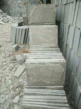 泓峰文化石厂家加工灰石英蘑菇石灰色板岩灰色文化石图片