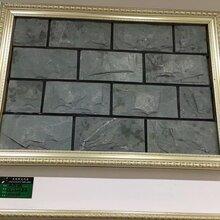 黄砂岩文化石黑石英文化石外墙文化石批发供应
