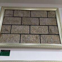 芙蓉红蘑菇石黄木纹文化石外墙文化石生产厂家图片