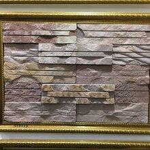 锈石英文化石厂家黄砂岩文化石价格