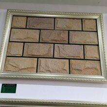 杂色蘑菇石黄砂岩文化石墙面装饰石材