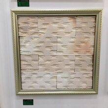 黄木纹蘑菇石锈色文化石外墙文化石厂家直销图片