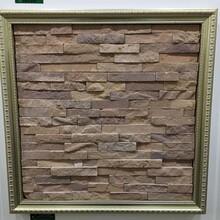文化石厂家绿色蘑菇石砂岩蘑菇石墙面装饰石材图片