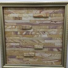 蘑菇石厂家黄木纹文化石外墙文化石全国销售