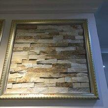 咖啡色蘑菇石黄砂岩蘑菇石墙面装饰石材
