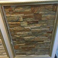 文化石厂家红色蘑菇石将军红文化石墙面装饰石材图片