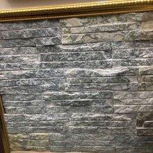 杂色蘑菇石黄砂岩蘑菇石墙面装饰石材