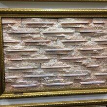 文化石厂家粉红色文化石黄砂岩蘑菇石墙面装饰石材