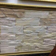 文化石厂家黄木纹蘑菇石黄砂岩蘑菇石墙面装饰石材