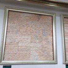 黄砂岩蘑菇石铁锈蘑菇石外墙文化石厂家直销