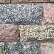 文化石厂家黄木纹冰裂纹黑白花蘑菇石墙面装饰石材图片