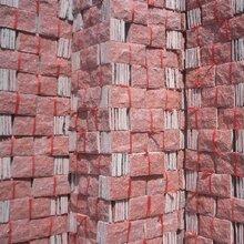 锈色文化石黄砂岩文化石墙面装饰石材