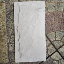 天然白色蘑菇石白石英蘑菇石图片