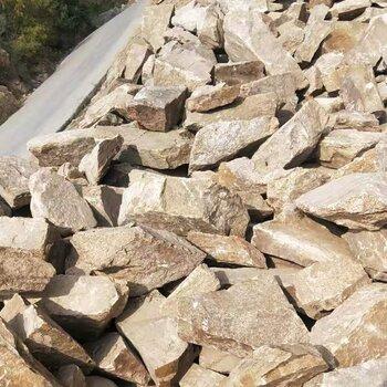 大量批發擋墻石壘墻石毛石片石護坡石花崗巖料石